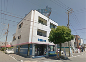 (株)北洋舎クリーニング工場 本社
