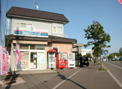 亀田本町店