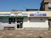 上ノ国駅前店