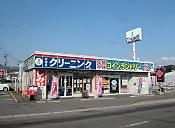 コインランドリー神山店